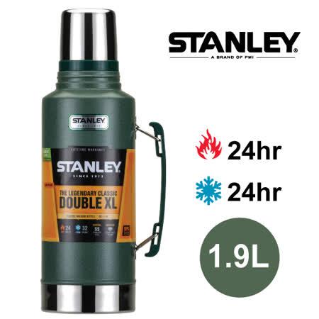 【美國Stanley】經典系列真空保溫保冷瓶1.9L(錘紋綠)