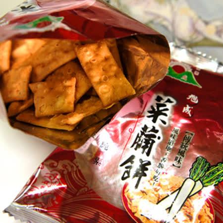 【旭成】菜脯餅-傳統風味A62