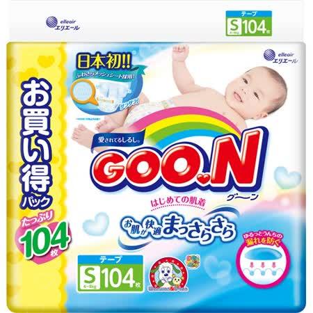 買一送二【GOO.N】大王阿福狗增量(黏貼型)S104片*2包/箱