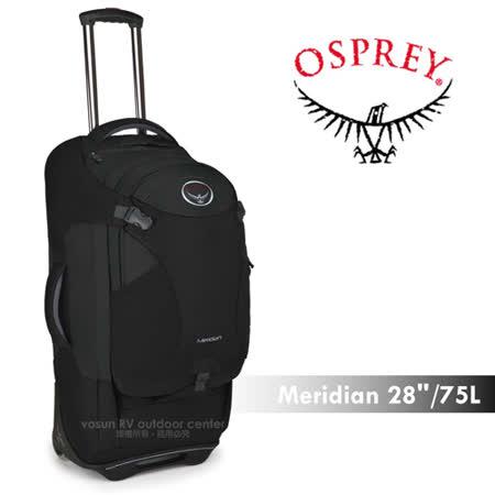 【美國 OSPREY】新款 Meridian 巔峰系列 豪華型可背可拖拉鋁合金三用子母旅行箱(28吋75L_背包式行李箱_附拖輪)自助旅行_金屬灰 R