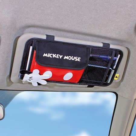 【NAPOLEXx迪士尼】米奇遮陽板置物袋WD-286(汽車︱收納︱固定架)