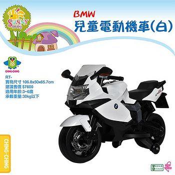 親親 BMW 兒童電動機車 (白)