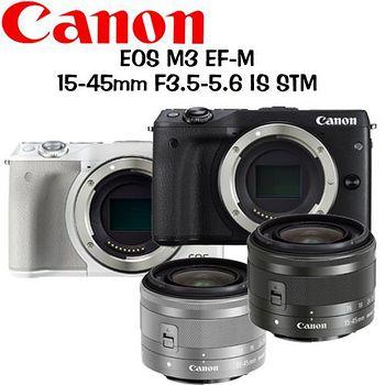 CANON EOS M3 15-45mm STM (公司貨)-送32G+復古皮套+防潮箱+UV保護鏡+ 熱靴蓋+快門線+遙控器+吹球拭筆清潔組+保護貼