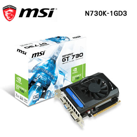 推 MSI 微星 N730K-1GD3/LP 顯示卡