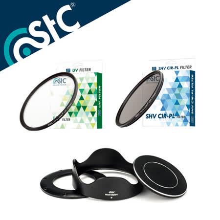 STC Hood-Adapter 轉接環 快拆 遮光罩組+UV+CPL 全配組 For SONY RX100系列 RX100 II III IV