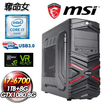 微星Z170平台【奪命女】Intel I7-6700/微星GTX1080 Gaming X 8G獨顯 120G SSD+1TB HDD/8G RAM 電競主機