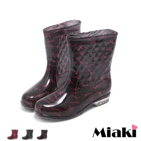 【Miaki】雨靴雨天首選低跟短靴雨鞋 (粉點 / 紅格 / 紅絲帶)
