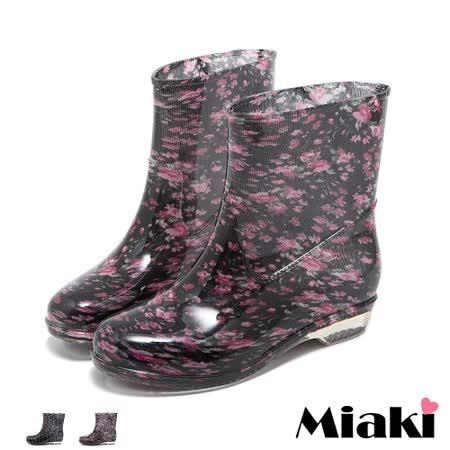 【Miaki】雨靴俏皮透明低跟短靴雨鞋 (小七彩 / 小牧丹)