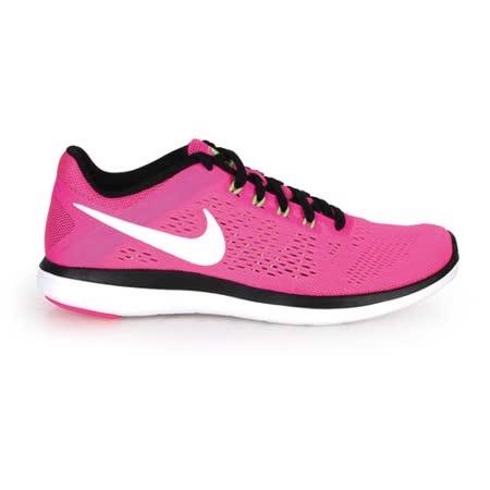 (女) NIKE WMNS FLEX 2016 RN 慢跑鞋- 路跑 健身 訓練 粉白