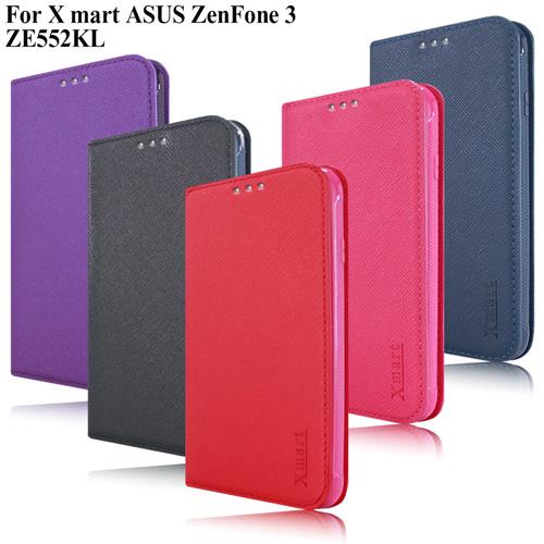 X_mart ASUS ZenFone 3 ZE552KL 5.5 吋鍾愛原味磁吸側掀皮套