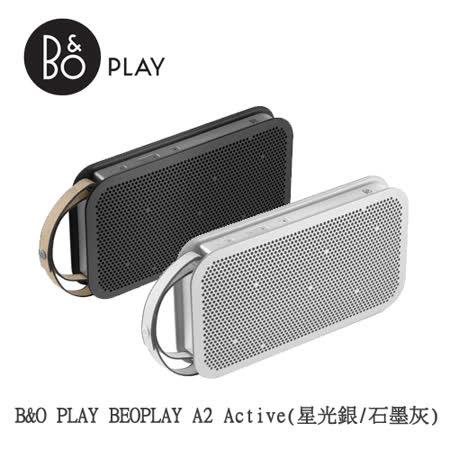★新品上市 送入耳式耳機★B&O PLAY BEOPLAY A2 Active 攜帶型藍牙喇叭 保固2年 公司貨
