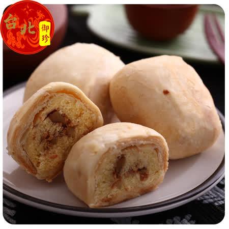 台北御珍 2盒綠豆椪(12入/盒)