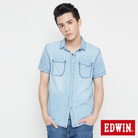 EDWIN 雙貼袋牛仔短袖襯衫-男-漂淺藍