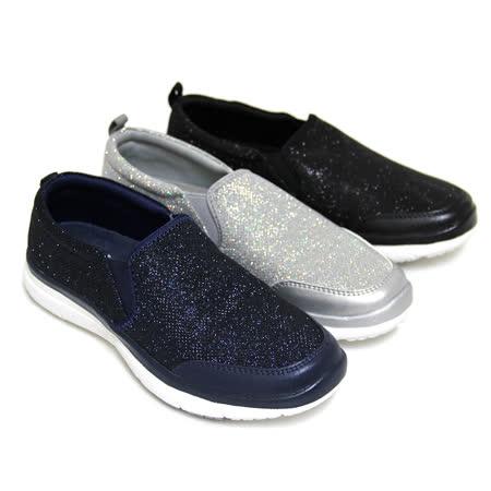 SNAIL蝸牛_耀眼悠閒單色亮粉套入式輕量休閒平底懶人鞋(女鞋)