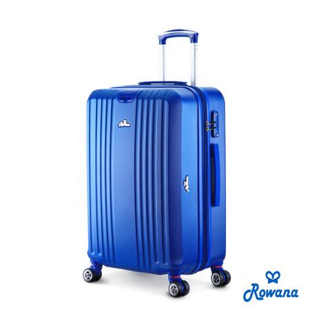 Rowana 彩漾夏宴可加大防爆拉鍊行李箱 25吋(古典藍)