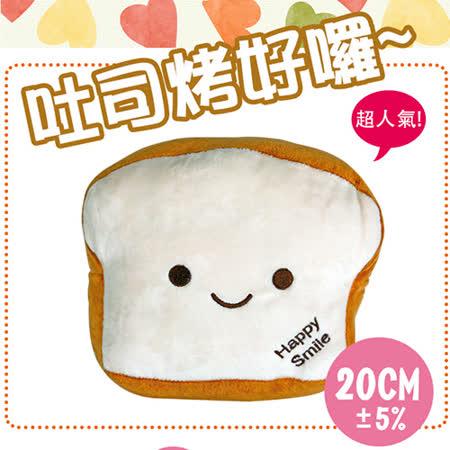 BEDDING 【吐司】 20CM  可愛抱枕