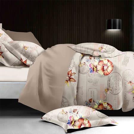 【羽織美】回味時光 舒柔棉加大四件式被套床包組