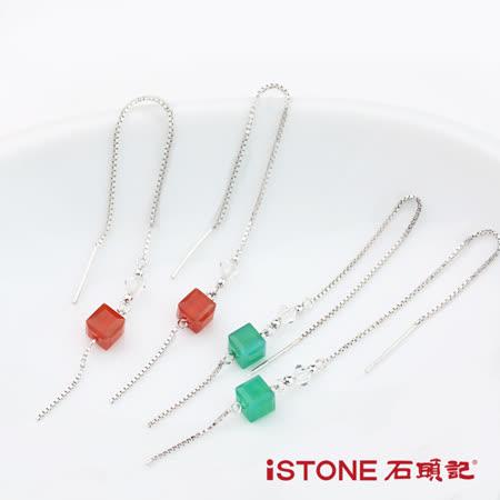 石頭記 925純銀瑪瑙耳環-新魅力(2入組)