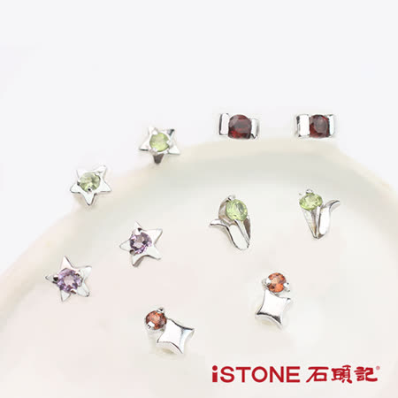 石頭記 925純銀水晶耳環-一點靈(5入組)