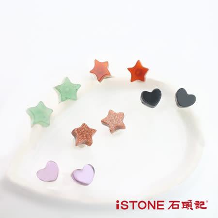 石頭記 925純銀水晶耳環-南方佳麗(5入組)