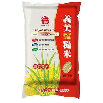 義美美味糙米1.5KG