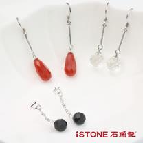 石頭記 925純銀水晶耳環-風情萬種(3入組)