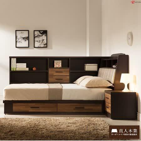 【日本直人木業】BRAC層木5尺床組加床邊櫃