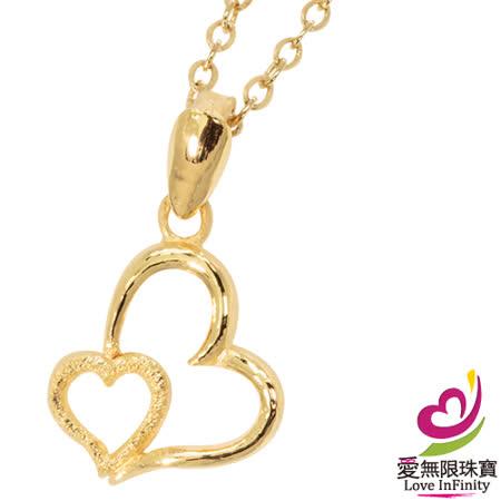 [ 愛無限珠寶金坊 ]   0.40 錢 - 真愛相惜 - 黃金吊墜 999.9