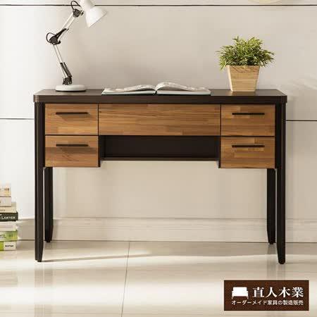 【日本直人木業】BRAC層木120CM書桌