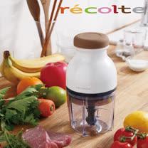 recolte 日本麗克特 Quatre 時尚小型冰沙食物調理機 珍珠白
