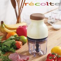 recolte 日本麗克特 Quatre 時尚小型冰沙食物調理機 珍珠黃