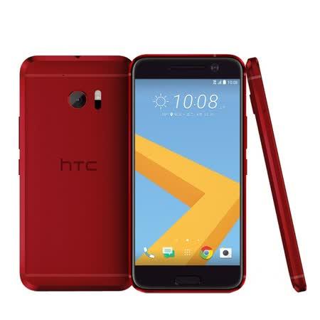 HTC 10 雙光學防手震5.2吋智慧機(4G/64G)夕光紅 -加送原廠32G OTG隨身碟+保護套+9H玻璃保貼