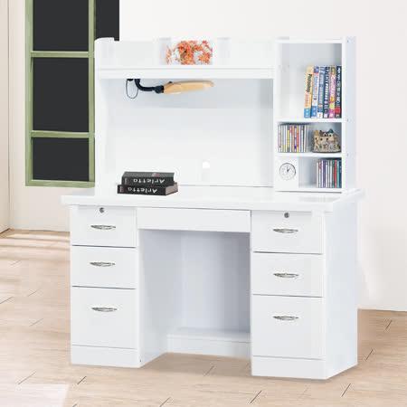 HAPPYHOME 吉星白色4.2尺書桌組UZ6-295-4