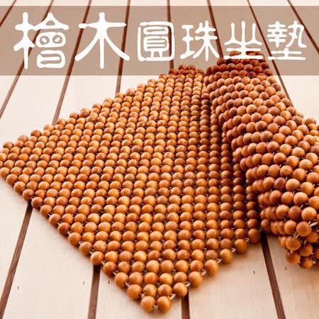 檜木圓珠坐墊-單人 臺灣製手工編製