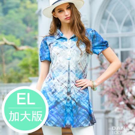 岱妮蠶絲 - 未來流行開襟短袖上衣(加大EL)