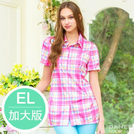 岱妮蠶絲 - 英倫流行襯衫領短袖上衣(加大EL)