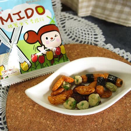 【豆之家】MIDO航空米果(商務艙)