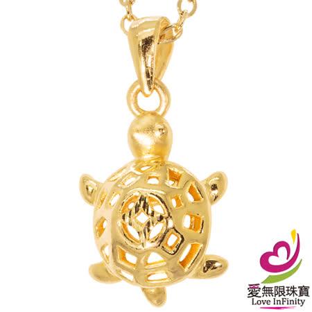 [ 愛無限珠寶金坊 ]   0.37 錢 - 財富滿盈 - 黃金吊墜 999.9