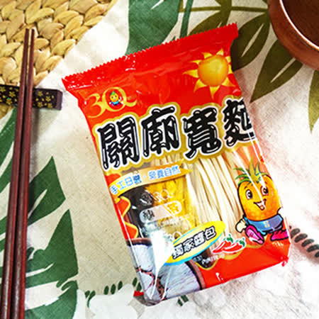 【3Q】關廟寬麵-沙茶口味