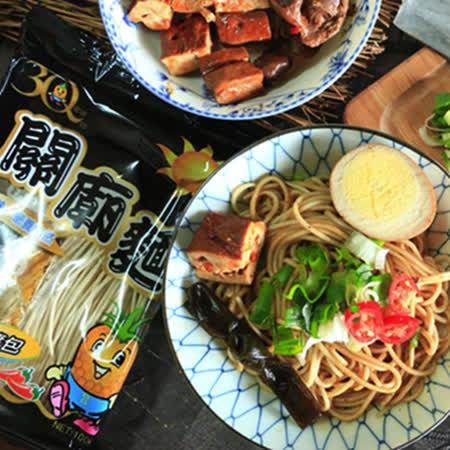 【3Q】關廟麵-沙茶口味