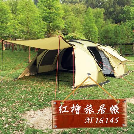 ADISI 紅檜旅居帳AT16145 / 城市綠洲專賣(帳篷.炊事帳.帳棚.露營用品.一房一廳)