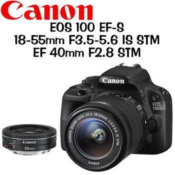 CANON EOS 100D 18-55mm STM+40mm (中文平輸)-送64G+原廠電池*1+UV鏡*2 +相機包+防潮箱+減壓背帶+遙控器+吹球清潔組+保護貼