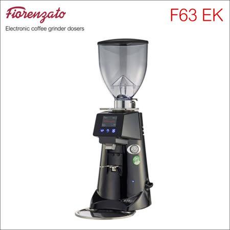 Fiorenzato F63 EK 營業用磨豆機-220V (黑) HG0934BK