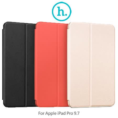 hoco Apple iPad Pro 9.7 果戀納帕款保護套