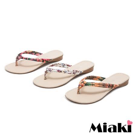 【Miaki】MIT 涼鞋韓花布露趾平底夾腳涼拖 (柑色 / 米色 / 米色)