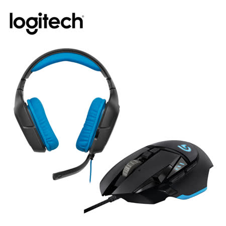 羅技 Logitech G502 RGB自調控遊戲滑鼠+G430 環繞音效遊戲耳機麥克風