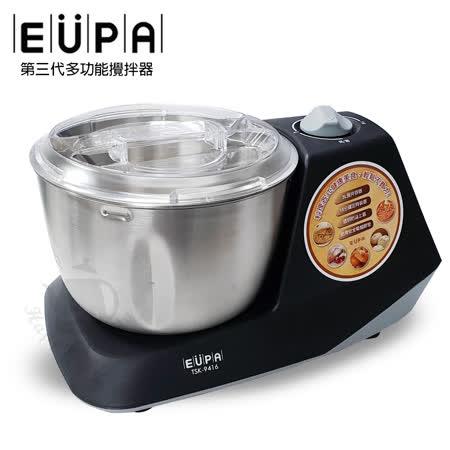 【優柏EUPA】 第三代多功能攪拌器(TSK-9416)