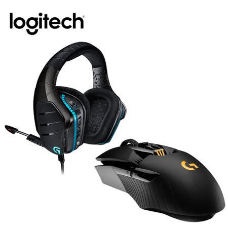 羅技 Logitech G900 專業級有線 / 無線遊戲滑鼠+G633 RGB 7.1 環繞音效聲遊戲耳機麥克風