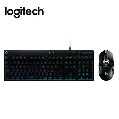 羅技 Logitech G900 專業級有線 / 無線遊戲滑鼠+G810 ORION SPECTRUM機械式鍵盤