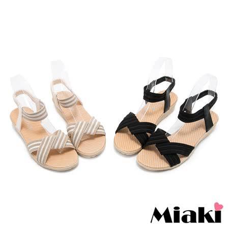【Miaki】涼鞋韓系簡約率性交叉露趾平底涼拖 (米色 / 黑色 )